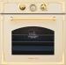 Цены на Kuppersberg Kuppersberg RC 699 C Gold Изящный духовой шкаф в бежевом цвете с девятью режимами приготовления.Легкоочищающаяся эмаль Crystal Clean,   съемное внутреннее стекло и каталитический способ очистки обеспечивают легкий уход за прибором и внутренней
