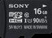 Цены на Sony Карта памяти Sony SR - 16UY3A microSDHC 16GB Class 10 SR - 16UY3A