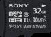 Цены на Sony Карта памяти Sony SR - 32UY3A microSDHC 32GB Class 10 SR - 32UY3A