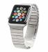 Цены на КАРКАМ Ремешок для Apple watch 42mm Link bracelet серебро
