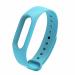 Цены на КАРКАМ Ремешок для Mi Band 2 Silicon Loop голубой
