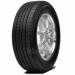 Цены на Шины Bridgestone Touring FS100 185/ 65R14 86 H Bridgestone