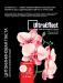 """Цены на НПО """"БиоТехнолоджи"""" Цитокининовая паста UltraEffect Special 1.5мл для всех видов орхидей УльтраЭффект  -  Новая эффективная и безопасная формула цитокининовой пасты без содержания спирта"""