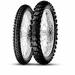 Цены на Pirelli Scorpion MX Hard 486 R19 120/ 80 63 M TT Задняя (Rear) NHS 2016