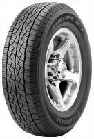 Фото Bridgestone Dueler H/T 687 (215/65R16 98H)