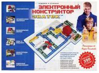 Фото Знаток Электронный конструктор (320 схем) (REW-K002)