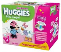 Фото Huggies Ultra Comfort для девочек 4 (126 шт.)