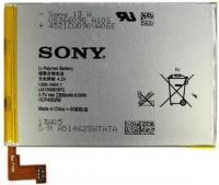 Фото Sony LIS1509ERPC