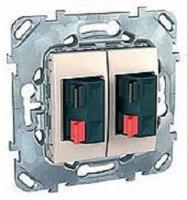 Schneider Electric MGU5.8787.25ZD