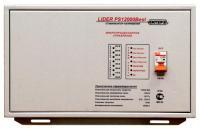 Lider PS12000 Best