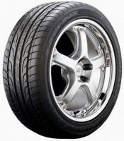 Dunlop SP Sport Maxx (235/50R19 99V)