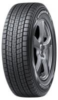 Dunlop Winter Maxx SJ8 (215/70R16 100R)