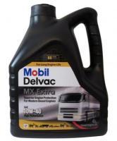MOBIL Delvac MX Extra 10W-40 4л