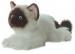 Цены на Aurora Aurora 61 - 822 Аврора Кошка Сиамская,   30 см Мягкая игрушка 61 - 822