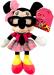 Цены на DISNEY Disney 1200168 Дисней Минни 20 см Мягкая игрушка 1200168