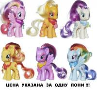 Hasbro My little Pony ���� � ������������, � ������. (B0384)