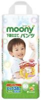 Moony Подгузники-трусики для мальчиков XL 12-17 кг (38 шт.)