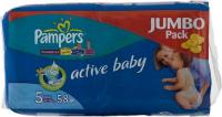Pampers Active Baby Junior 5 (58 шт.)