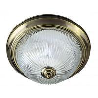 Arte Lamp A9366PL-2SS