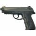Цены на Пневматический пистолет Borner Sport 306 (m) 4,  5 мм Пневматический пистолет из Тайваня Borner Sport 306 (m) – это новинка для отечественных стрелков. В Россию пневматика этой и других моделей от данного производителя начала поставляться только в конце две