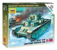 ZVEZDA Советский тяжелый танк Т-35 (ZVE6203)