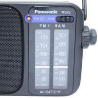 Panasonic RF-2400EE9