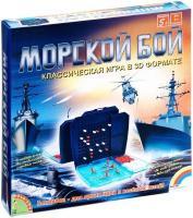 Bondibon Морской бой (ВВ0970)