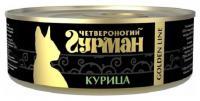 Четвероногий Гурман Golden line Курица натуральная в желе для кошек 0,1 кг