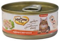 МНЯМС Консервы для кошек Курица с ветчиной в нежном желе 0,07 кг