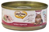 МНЯМС Консервы для кошек Тунец с курицей в нежном желе 0,07 кг