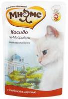 МНЯМС Влажный корм для кошек Косидо по-мадридски (говядина с морковью) 0,085 кг