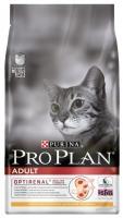 Purina Pro Plan Adult с курицей 3 кг
