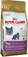 Royal Canin British Shorthair 34 Adult 2 кг