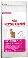 Royal Canin Exigent 35/30 Savour Sensation 2 кг