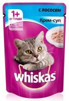 Whiskas Крем-суп с лососем 85 г