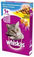 Whiskas Подушечки для стерилизованных кошек с курицей 0,35 кг