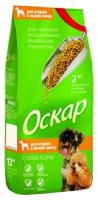 Оскар Сухой корм для собак средних и малых пород 2 кг