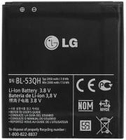 LG BL-53QH