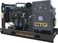 CTG AD-345SD