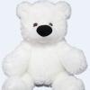 Алина Медведь сидячий «Бублик» 45 см