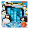 Bondibon Пингвины на льдинах (ВВ0851)