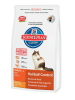 Hill's Science Plan Feline Adult Hairball Control ������ 5 ��