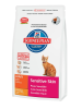 Hill's Science Plan Feline Adult Sensitive Skin 5 ��