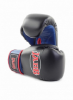 Jabb Боксерские перчатки JE-2015 6ун